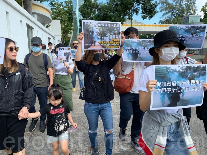 2019年11月23日,香港市民參加「保護小朋友 停止使用化學武器」遊行,在九龍塘現場,呼籲政府有責停止使用催淚彈。(韓納/大紀元)