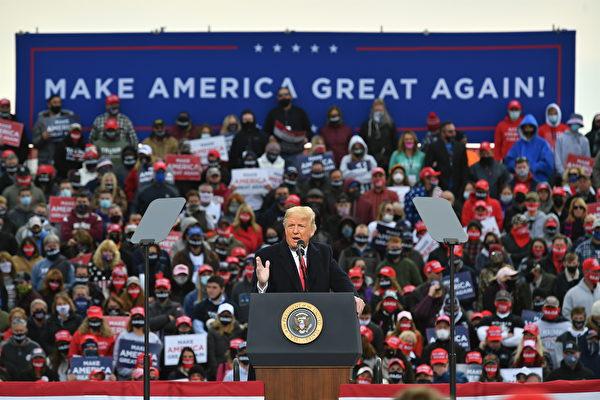 2020年10月25日下午特朗普總統來到新罕布什爾州發表「讓美國再次偉大」演講。(MANDEL NGAN/AFP via Getty Images)