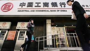 銀行亂象頻現 江蘇不識字老太的存單變保單