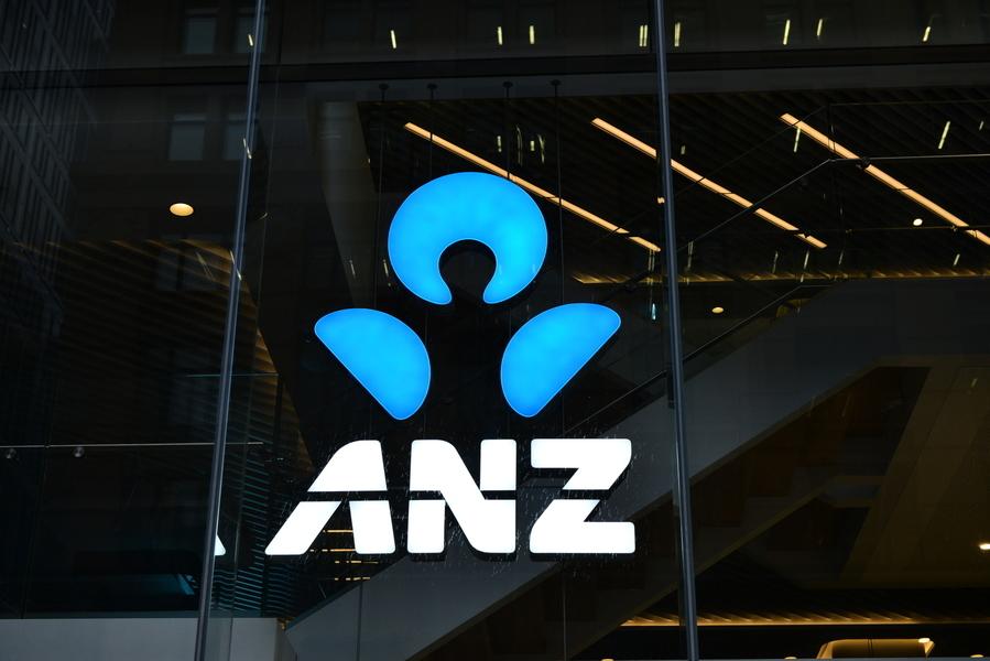 澳大銀行擬裁一半在華員工 850人將失業