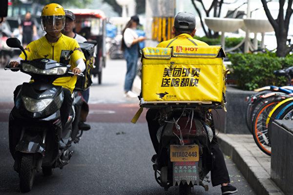 消息:美團將被北京當局罰款十億美元