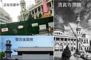 青海著名清真寺暫停開放 恐遭當局改造