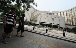 中共要銀行讓利1.5萬億 分析:經濟難恢復