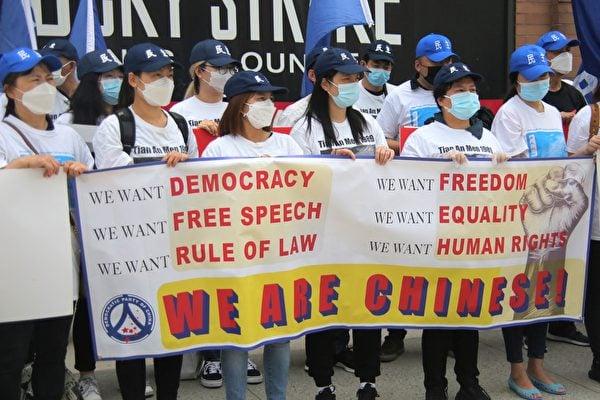 紐約華人打出「要民主、言論自由、法治、自由、平等和人權」橫幅,表達他們的訴求。(黃小堂/大紀元)