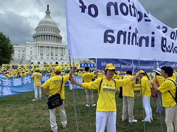 崔紅參加在華盛頓DC舉辦的7‧20反迫害集會。(崔紅提供)