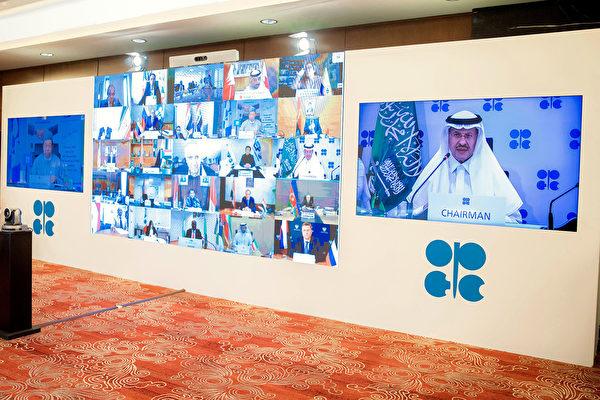 圖為OPEC2020年4月12日的視像會議,經過數天協商,OPEC及其它產油國終敲定一項歷史性協議,每天減產970萬桶原油。(SPA/AFP)
