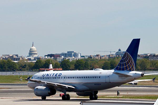 據CBS消息,受中共病毒疫情擴散的影響,美國聯合航空公司(United Airlines)打算3-4月間暫停或縮減飛往東京的航班,並降低飛往新加坡、南韓以及台灣等地區的航班規格。(DANIEL SLIM/AFP/Getty Images)