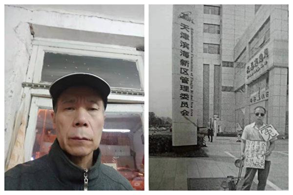天津維權人士張建中。右圖為張建中在天津濱海新區管委會維權。(受訪者提供)