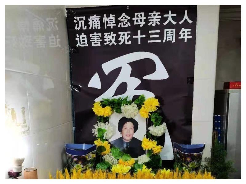 上海老訪民被黑監獄害死 養老金被盜領