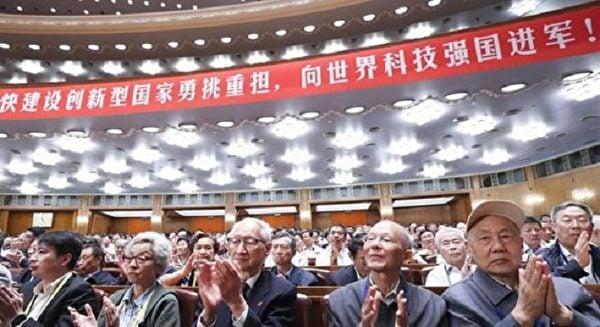 2018年5月28日,習近平在中國科學院第十九次院士大會、中國工程院第十四次院士大會上講話。(中共新華網截圖)