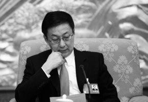 港大律師公會批韓正言論 強調司法獨立