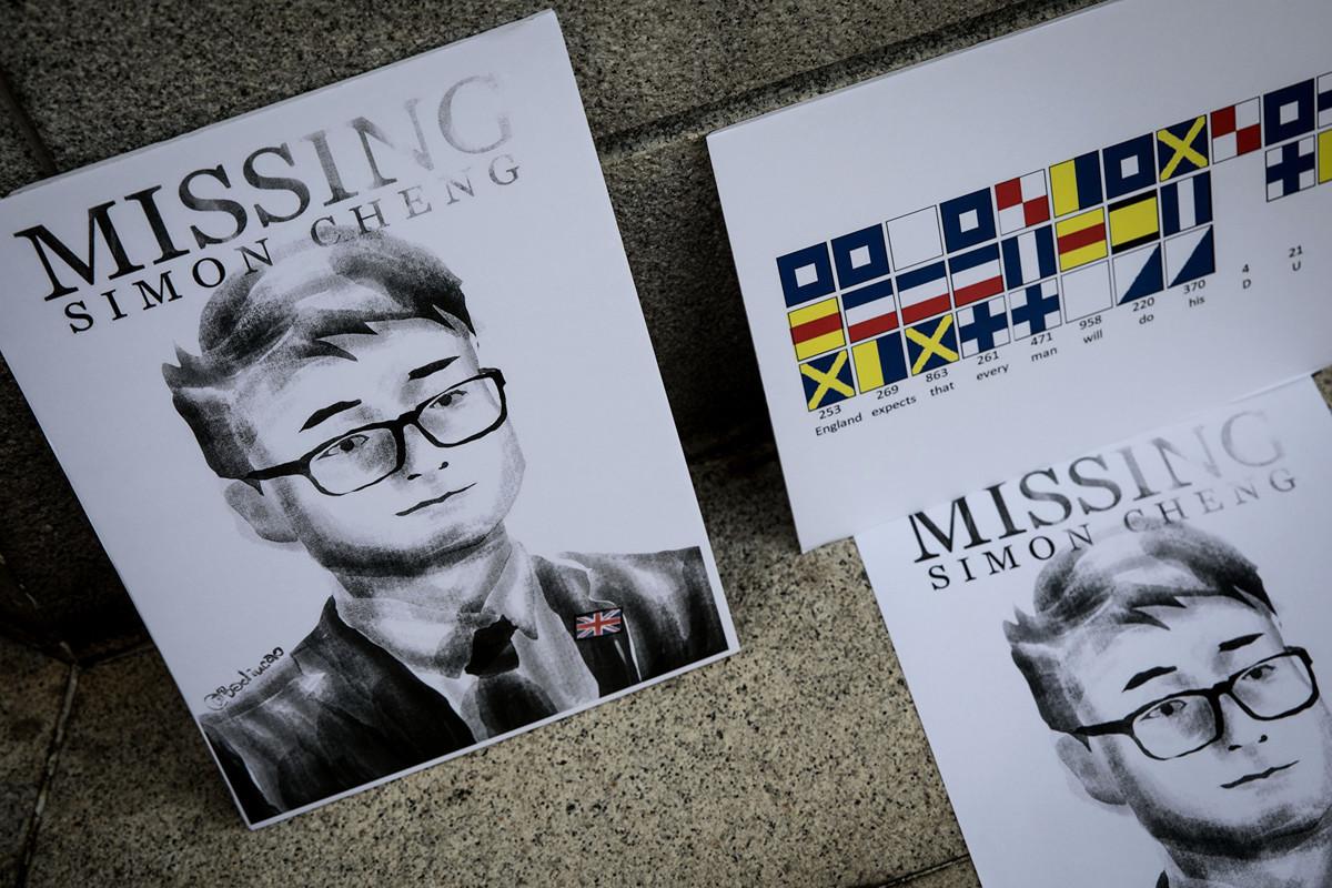 《環球時報》報道說,英國駐香港總領事館香港籍僱員鄭文傑因涉嫌在深圳嫖妓而被警方拘留。此一說法遭到網民駁斥。圖為2019年8月21日,香港活動人士所製作印有鄭文傑肖像的看板。(ANTHONY WALLACE/AFP/Getty Images)