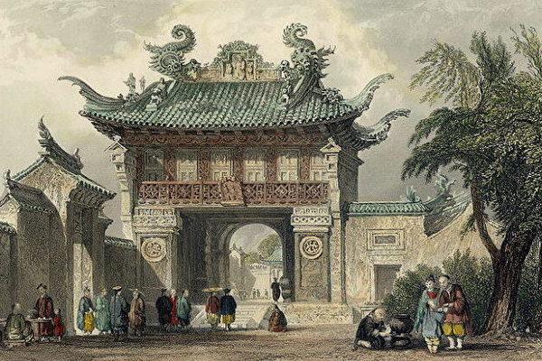 跨時空智慧:古老中國的自我提高藝術