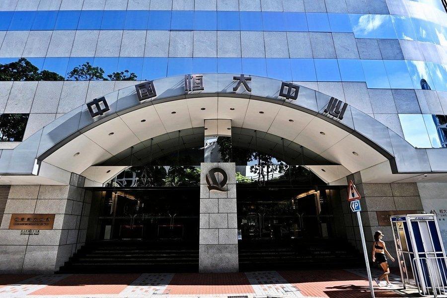許家印抵押5億股權  越秀退出收購恒大香港總部大樓