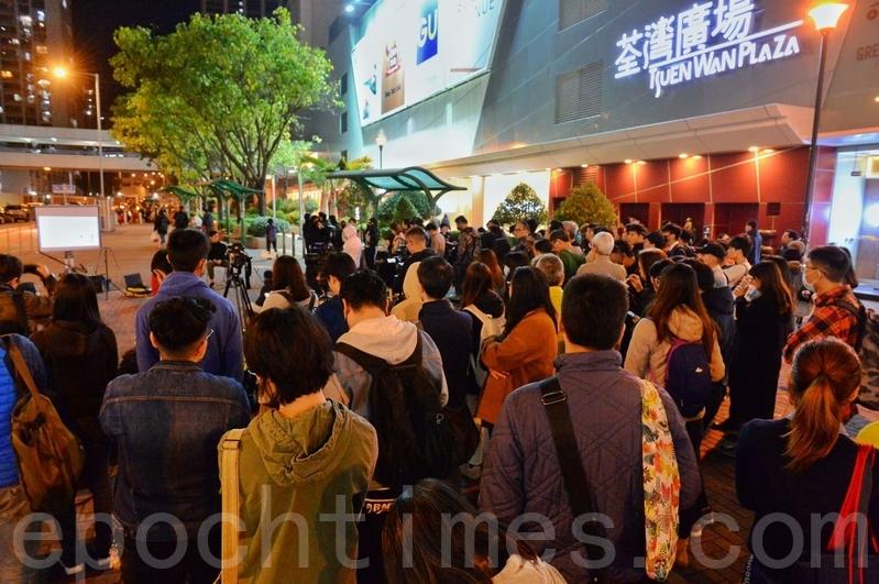 22019年12月27日,香港民眾黃色經濟圈活動在荃灣廣場舉行。(宋碧龍/大紀元)