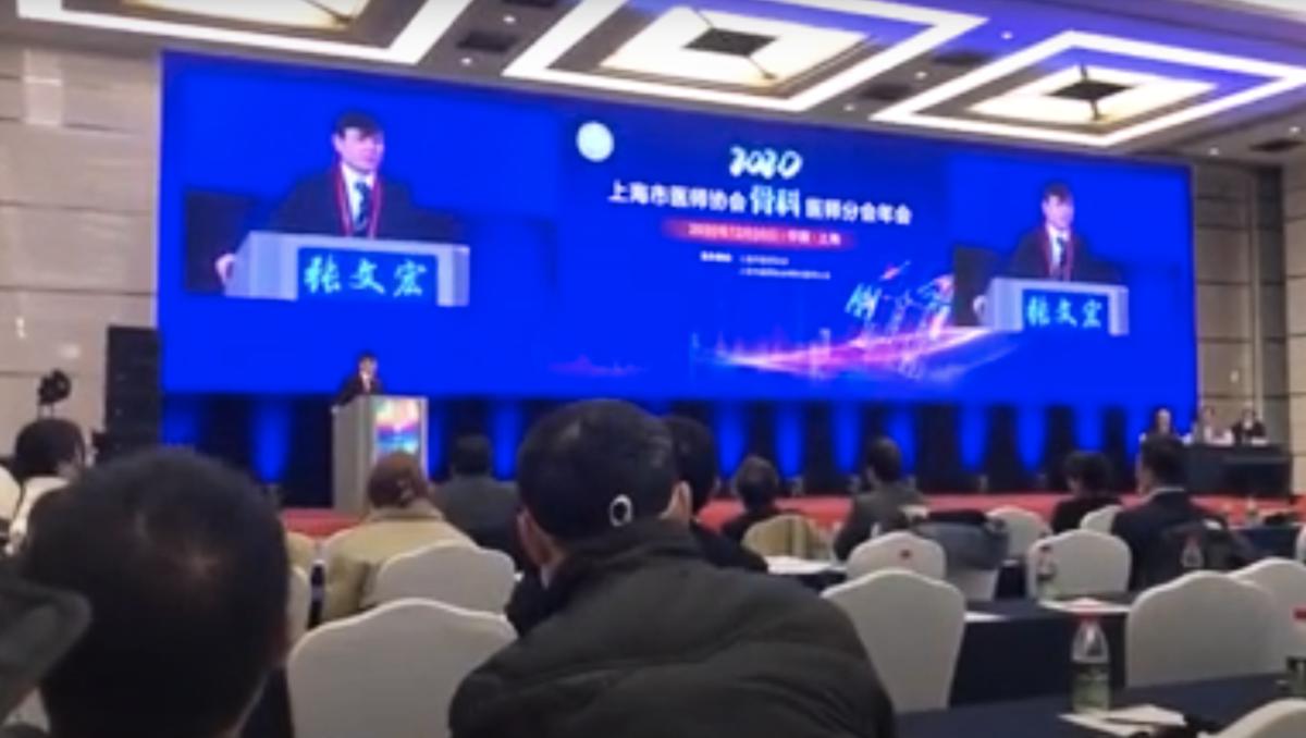 12月22日,華山醫院感染科主任張文宏在大陸人多數對國產疫苗沒有信心不願打的情況下,「讓領導幹部先打疫苗」的演講影片網絡上傳開引關注,但影片很快被中共刪除。(影片截圖)