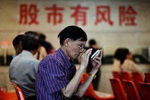 專家:外資進中國股市遭獵殺 如入火葬場