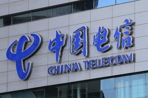 中國電信劫取加美網絡流量 竊取知識產權