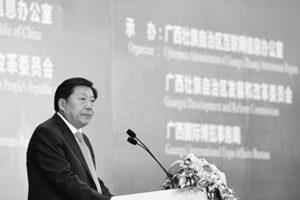 中共前網信辦主任魯煒受審 被控受賄3200萬