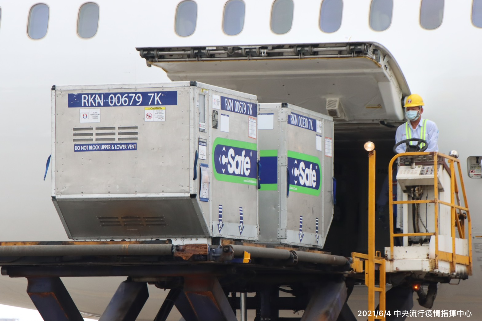 日本援助台灣的124萬劑AZ疫苗,2021年6月4日下午運抵桃園機場。(指揮中心提供)