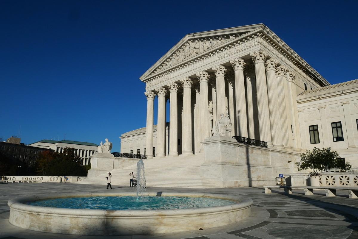 圖為美國聯邦最高法院。(李辰/大紀元)