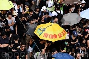 浸大學生會長召開記者會 揭露港警暴行