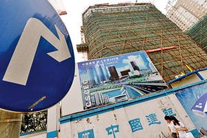融創中國上半年利潤增加 但預估房市會「比較慘烈」