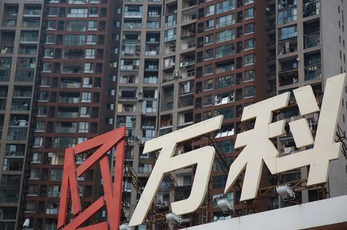 中國房企紛紛改名去「地產」透露啥信號
