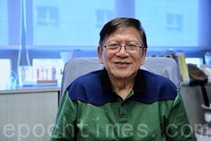 專訪蕭若元:習最後時刻叫停緊急法