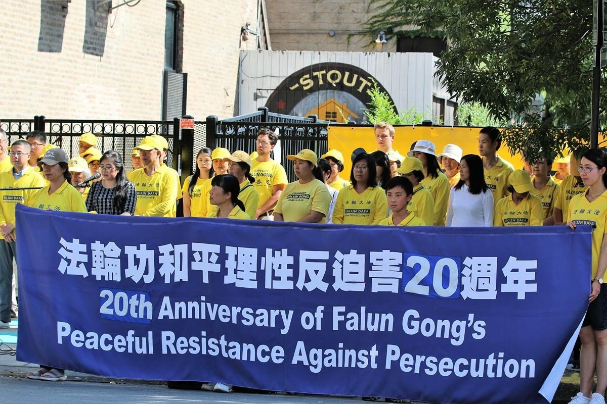 2019年8月3日,美中部份法輪功學員在芝加哥中領館前舉行反迫害20年集會。(張玄宇/大紀元)