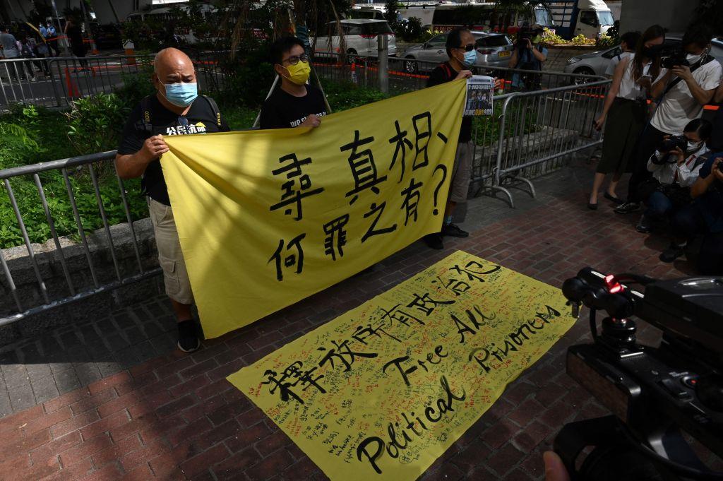 2021年6月19日,香港民主派在法庭外抗議《蘋果日報》兩名高管被捕後無法保釋。(Peter Parks/AFP via Getty Images)