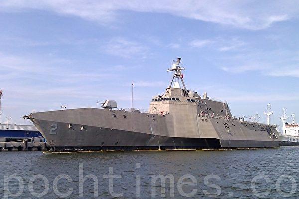 美國官員稱,特朗普政府阻止了美國海軍和五角大樓派遣美國軍艦到中國,參加4月份在青島舉行的中共海軍活動。圖為美國近岸戰艦獨立號(Littoral Combat Ship,LCS USS Independence)(劉武/大紀元)