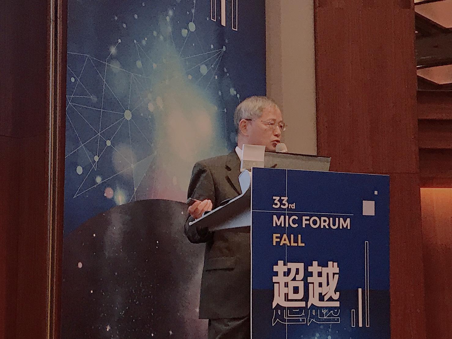 前國發會主委、台灣大學經濟系名譽教授陳添枝周三(10月28日)表示,肺炎疫情加速數位化的發展,因此無論誰當選美國總統,中美科技戰仍將延續。(賴意晴/大紀元)