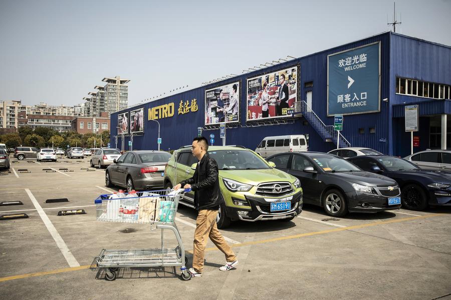德國最大零售商將退出中國 邀請買家出價