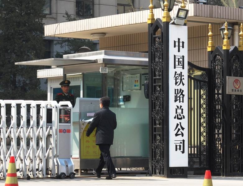 中國煤運幹線浩吉鐵路貨車脫軌 連續第三次