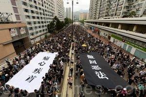 海風:香港之亂根源在於中共失信於港人