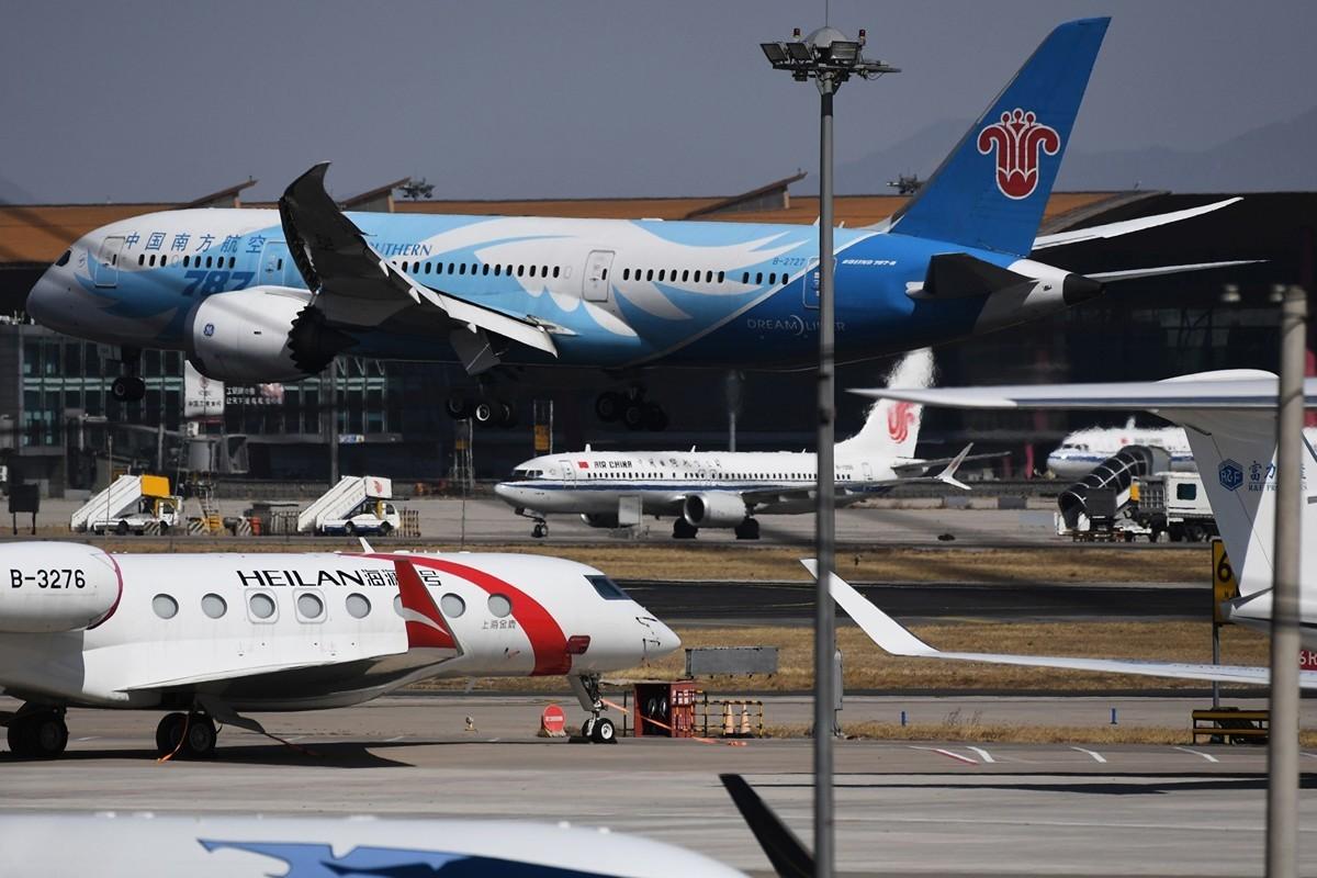 中國民航國際航線連續3年虧損,2018年虧損高達219億元。 (Photo by VCG/Getty Images)