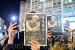 組圖:11.8港人多區集會悼念周梓樂