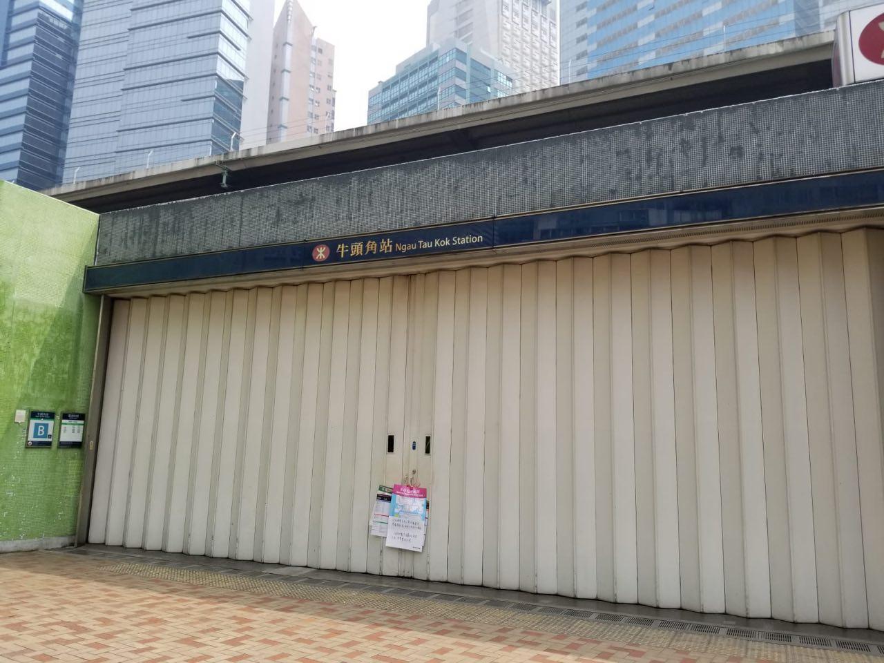 今天(25日)港鐵「故技重施」,關閉了港鐵荃灣西站、荃灣站、葵芳站。港鐵此舉引發民眾強烈不滿。圖為8月24日,牛頭角站落閘。(宋碧龍/大紀元)