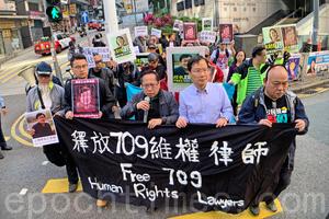 中共辦律師大會 20多法律團體聯署斥其濫捕
