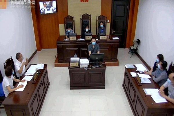 法輪功學員起訴社保停發養老金  庭審直播畫面中斷