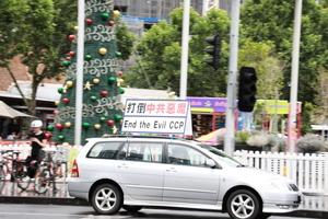 澳墨爾本汽車遊行:拒絕中共勢在必行
