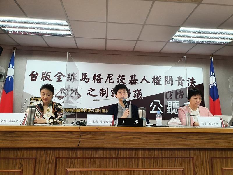嚇阻極權國家 台立委及學者推台版人權問責法
