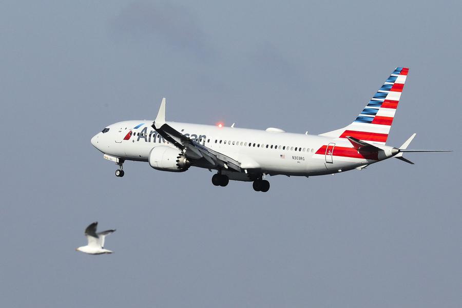 涉同類飛機 埃塞和獅航空難有一顯著差別