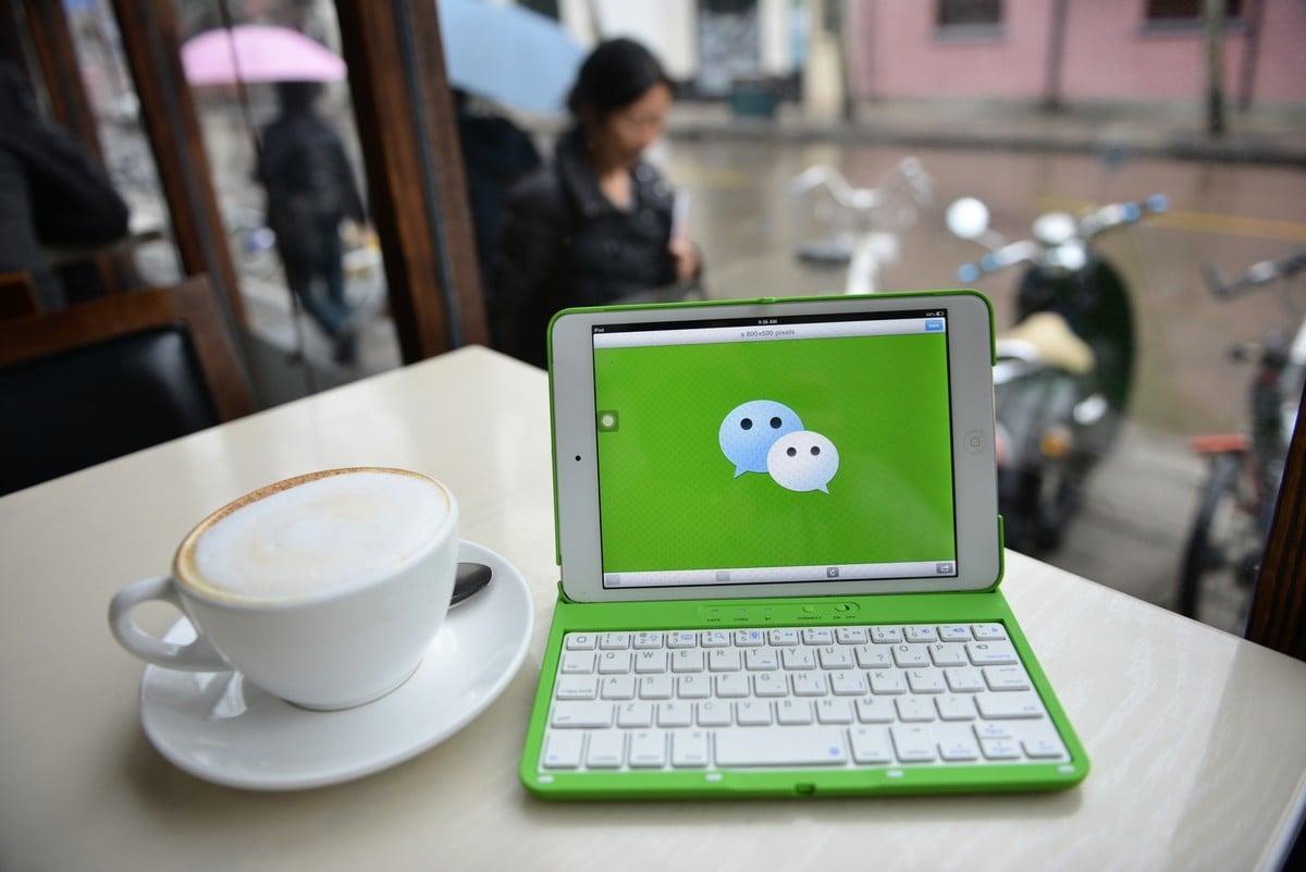微信強行收集用戶個人資料。(Getty Images)