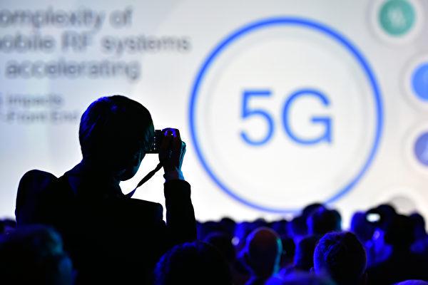 美國一直試圖限制盟友在建設5G網絡時使用華為等中國電信設備製造商的技術,因為擔心中共會利用華為開展間諜活動。(Getty Images)
