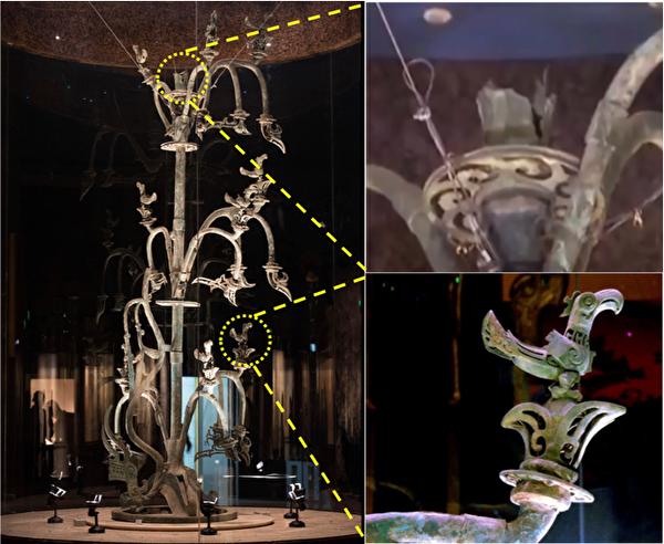 圖一:三星堆出土的1號青銅神樹。(公有領域)