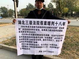 【影片】武漢人北京上訪 封城76天只給一條魚