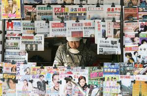 陸媒體界透露:中共下密令 嚴控經濟報道
