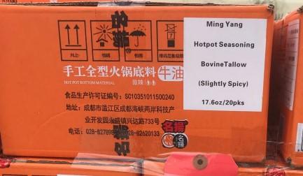 10萬磅火鍋底料被召回 中國產食品安全再引關注